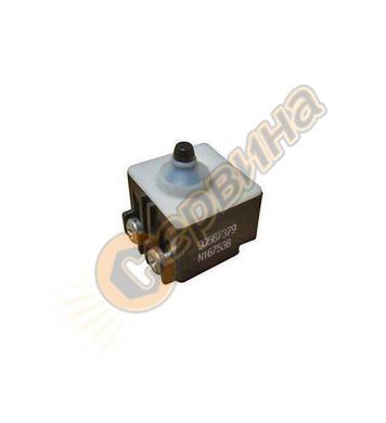Прекъсвач за ъглошлайф DeWalt N167538 - DWE4050, DWE4120, DW