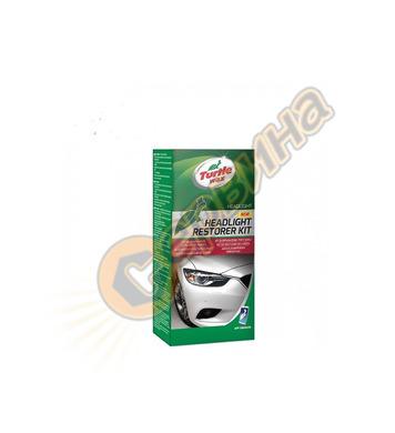 HEADLIGHT RESTORER KIT Turtle wax- Комплект за почистване на