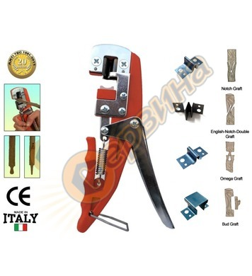 Ножица за ашладисване-присаждане-облагородяване Artitec 4T I