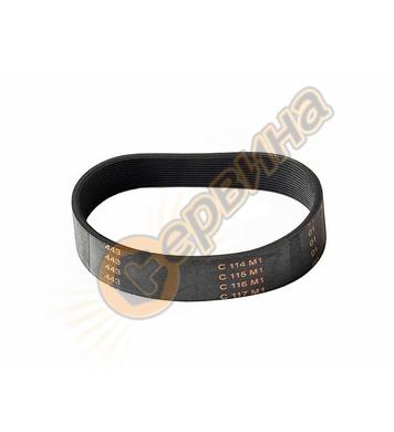 Ремък за настолен циркуляр DeWalt 869150-00 - DW770, DW771,