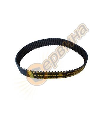Ремък за електрическо ренде DeWalt 325106-00 - DW676, DW678,
