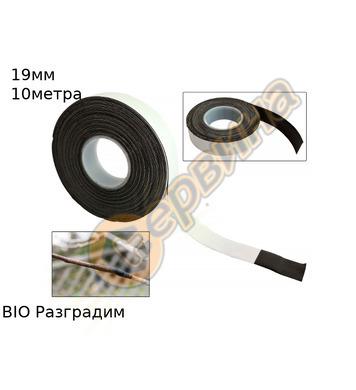 Лента за присадка Artitec 19мм х 10метра AR-NASTRO19x10 ЧЕРН