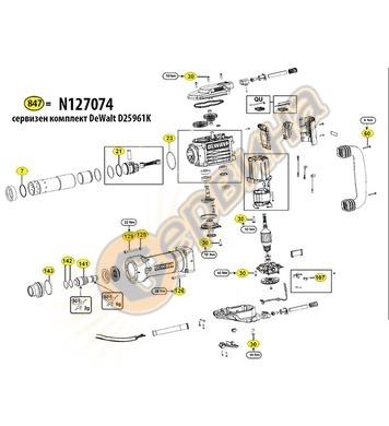 Сервизен комплект за къртач DeWalt N127074 - D25961K