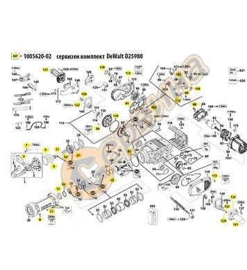 Сервизен комплект за къртач DeWalt 1005620-02 - D25980