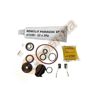 Сервизен комплект за перфоратор DeWalt N104816 - D25103K, D2