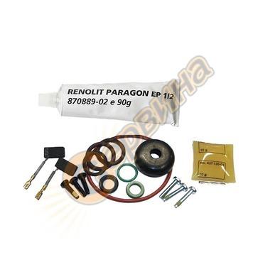 Сервизен комплект за перфоратор DeWalt 585146-00 - D25303K,