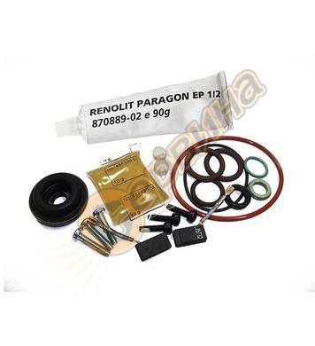 Сервизен комплект за перфоратор DeWalt N031539 - D25323K, D2