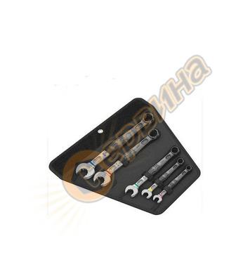 Комплект звездогаечни ключове Wera Joker 5 Set 1  0502023000