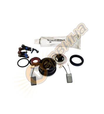 Сервизен комплект за перфоратор DeWalt N082646 - D25762K, D2
