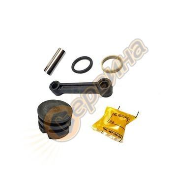 Сервизен комплект за перфоратор DeWalt N079390 - D25762K, D2