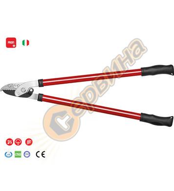 Професионална ножица за клони Ausonia AU35074 - 71см ф35мм