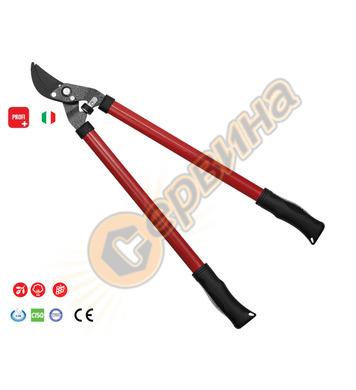 Професионална ножица за клони Ausonia AU35075 - 71см ф35мм