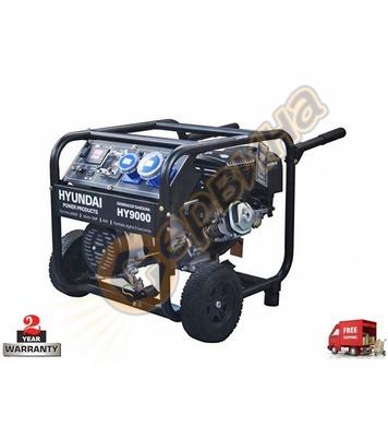Бензинов генератор HYUNDAI HY 9000К 08044 - 6.5kW
