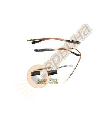 Четка графитна комплект за перфоратор DeWalt 571603-49 - DW5