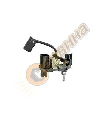 Четкодържател комплект за перфоратор DeWalt 401845-04 - D250