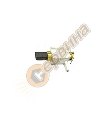 Четкодържател комплект за електрическо ренде DeWalt 868054-0