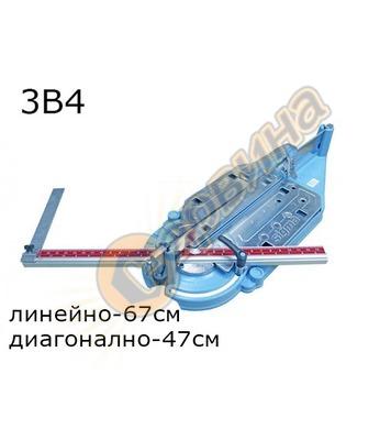 Машина за рязане ръчна Sigma 3В4 - 67см