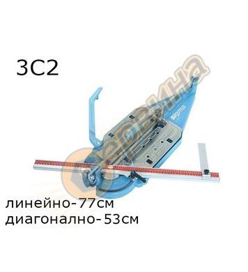 Машина за рязане ръчна Sigma 3C2 - 77см