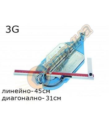Машина за рязане ръчна Sigma 3G - 45см