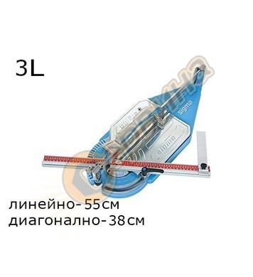 Машина за рязане ръчна Sigma 3L - 55см