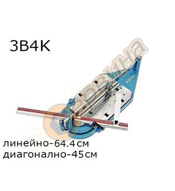 Машина за рязане ръчна Sigma 3В4К - 64.4см