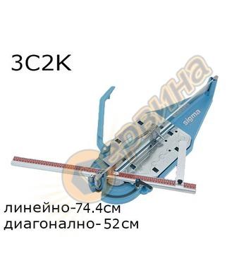 Машина за рязане ръчна Sigma 3С2К - 74.4см