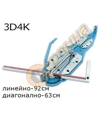 Машина за рязане ръчна Sigma 3D2K - 92см