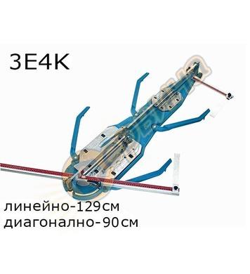 Машина за рязане ръчна Sigma 3Е4К - 129 см