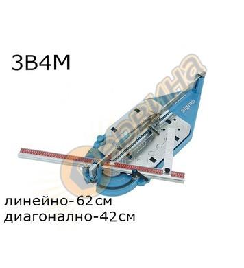 Машина за рязане ръчна Sigma 3В4М - 62 см