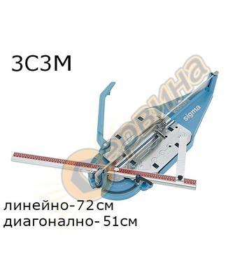 Машина за рязане ръчна Sigma 3C3M - 72 см