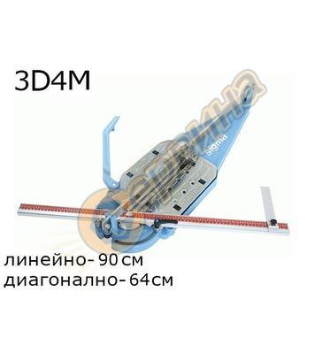 Машина за рязане ръчна Sigma 3D3M - 90 см