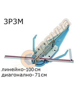 Машина за рязане ръчна Sigma 3P3M - 100 см