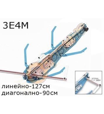 Машина за рязане ръчна Sigma 3Е4М - 127 см