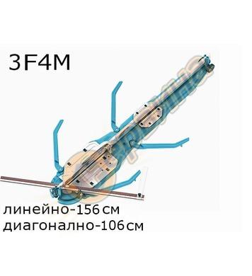 Машина за рязане ръчна Sigma 3F4M - 156 см
