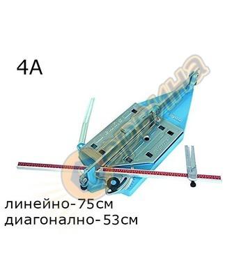 Машина за рязане ръчна Sigma 4A - 75см