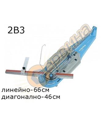 Машина за рязане ръчна Sigma 2B3 - 66см