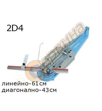Машина за рязане ръчна Sigma 2D3 - 63см