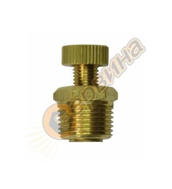 Клапан за източване на кондез Stanley 152074XSTN - 1/4