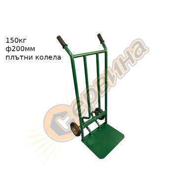 Транспортна количка Yaparlar 42665 - ф200мм 150кг