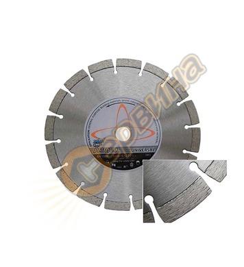 Диамантен диск Siri LDB-SE-200 200х2.4х10-12х25.4мм - гранит
