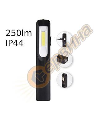 Акумулаторна работна лампа-фенер Commel 401-020 - 3.7V/1.2Ah