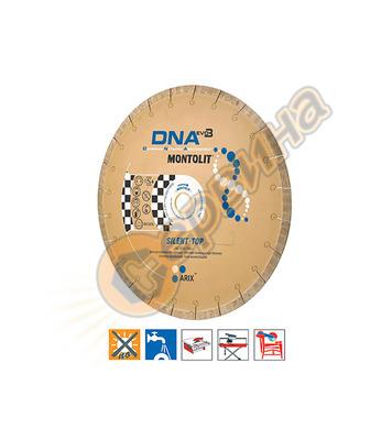 Диамантен диск Montolit SCXS-T200 200х2.0х9.0х30/25.4мм - по