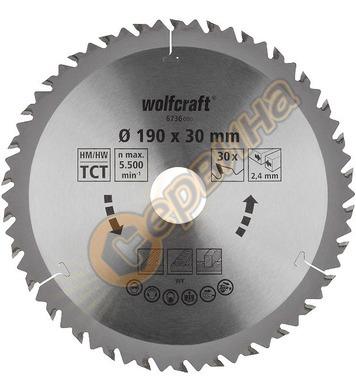 Циркулярен диск за дърво Wolfcraft 6736000 - 190х30х2.4мм