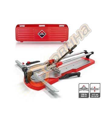 Машина за рязане ръчна Rubi TX-1020 MAX 17915 - 102см