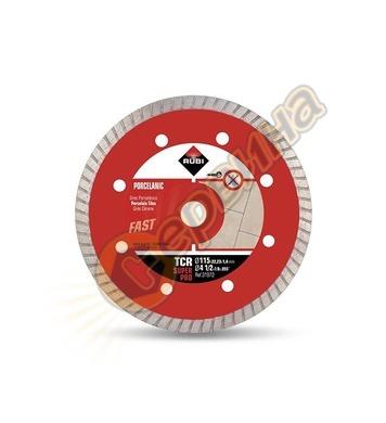 Диамантен диск за сухо рязане Rubi TCR 31972 115x1.4х7х22.23
