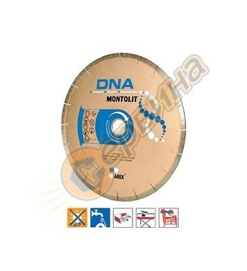 Диамантен диск Montolit SCX250 250х2.2х8.0х30/25.4мм - порце