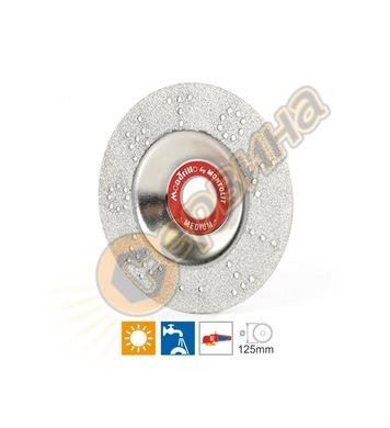 Диамантен диск за рязане и полиране Montolit STL125GG-M 125м