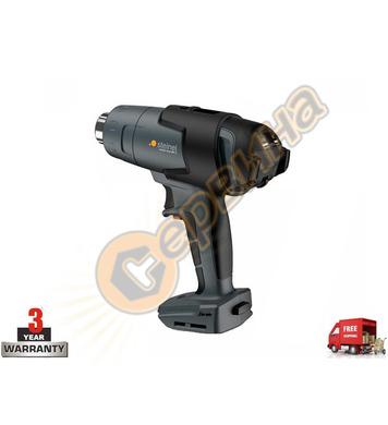 Акумулаторен пистолет за топъл въздух Steinel MH 3 063986 -