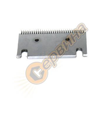 Резервен нож за машина за подстригване на коне и крави  TROY