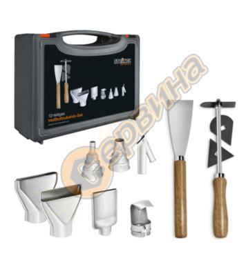 Комплект дюзи за топъл въздух Steinel Tools PRO 103737600 -